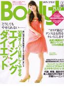 Body+ 2008年4月発行