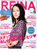 REINA 2008年5月発行