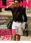 LEON 2008年7月発行