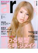 ar 2008年12月発行