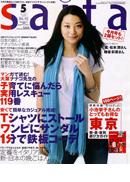 saita 2009年4月発行