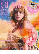 SWAK 2009年4月発行
