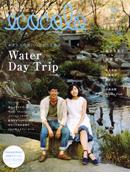 ecocolo 2009年5月発行