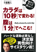 72ヴィジョンGOLF 2010年3月発行
